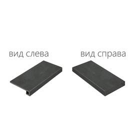 Плитка для ступеней Italon Surface 120x33, Steel Угловая левая