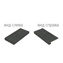 Плитка для ступеней Italon Surface 60x33, Steel Угловая левая